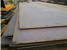 S235JR 钢板