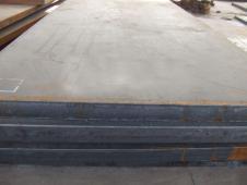 AH32 Marine Steel Plate