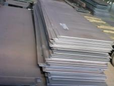 ST37-2 Steel Plate