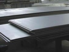 Mild Carbon Steel Plate
