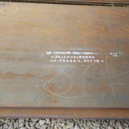 Nm500 Abrasion Resistant Steel Plate
