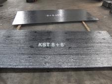 8+6 Chromium Carbide Wear Plate